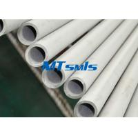 Wholesale 10BWG DN200 Stainless Steel Seamless Pipe Welded With Cold Rolled / Pickling Surface from china suppliers