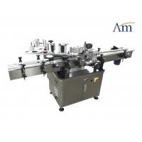Buy cheap S-280 Fully Automatic Sticker Labeling Machine ,  Round bottles from wholesalers