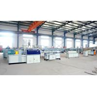 Wholesale 20m/min corrugated pipe extrusion line PP PE PVC single wall corrugated pipe extrusion line from china suppliers