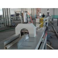 China PE HDPE Plastic Pipe Extrusion Line , PPR Aluminum Pipe Production Line on sale
