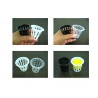 Wholesale Round Shape Plastic Mesh Pot Net Basket Hydroponic For Flowers / Plants from china suppliers