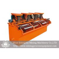 Wholesale Mechanical Air Flotation Machine / Flotation Cell Self Absorption from china suppliers