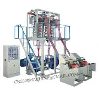 Wholesale FM Series Double Die Pe Film Blowing Machine from china suppliers