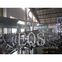 Buy cheap Glass Bottle Beer Filling Machine from Wholesalers