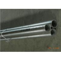 Wholesale Nickel alloy inconel 601 pipe alloy 601 pipe from china suppliers