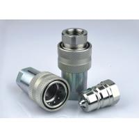 Wholesale Truck Type High Flow Hydraulic Quick Couplers , Carbon Steel Quick Connect Coupling from china suppliers