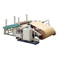 Wholesale Kraft Paper Slitter Rewinder (NJ-II) from china suppliers