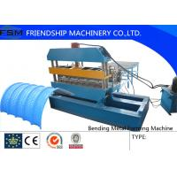 Wholesale Slitter and Hydraulic Bending Metal Forming Machinery with Color Steel Panel from china suppliers