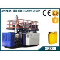 Buy cheap Plastic HDPE 20 Liter Blow Molding Equipment , Jerry Can Making Machine from wholesalers