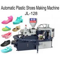 Buy cheap Kingstone Machinery Rotary Single Color Jelly Shoes Injection Moulding Machine from wholesalers
