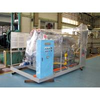 Buy cheap Ammonia Gas Cracker Furnace / BV / CCS / ISO / TS from wholesalers