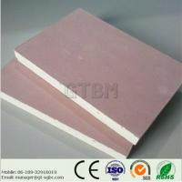 Wholesale 2015 new style gypsum board from china suppliers