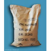 Wholesale White Powder Zinc Phosphate Hydrate , Phosphoric Acid Rust Treatment 7779-90-0 from china suppliers