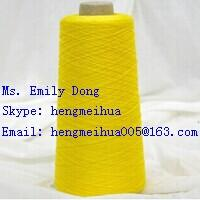 Wholesale Combed Cotton Yarn Mercerized Yarn 60s/2 from china suppliers