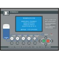 Quality AC 15V Water Pump Pressure Controller With Four Main Pump And An Auxiliary Pump for sale
