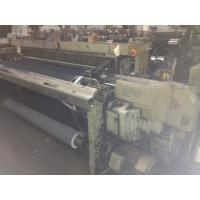 Wholesale used Somet SM93/used loom/secondhand machinery from china suppliers