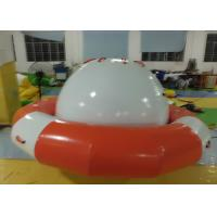 Wholesale Customzied Commercial Water Blow Up Toys Inflatable Saturn For Water Park from china suppliers