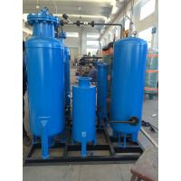 Automatic Changeover Valve Industrial Oxygen Generator For Psa Oxygen Plant for sale