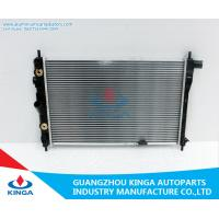 Replacement Auto Radiator for Daewoo Espero 94 - 97 OEM 96182648 for sale