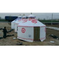 Wholesale Painted Steel Frame Mongolian Yurt Tent / Round Tent Yurt With Bamboo Structure from china suppliers