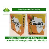 Buy cheap Detox Tea Juice Diet Weight Loss Africa Mango Enzyme Powder For Fat Burning from wholesalers