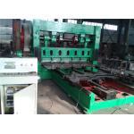 China Highway Anti Glare Expanded Metal Mesh Making Machine , Walkway Mesh Machine for sale