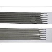 China Welding Electrodes/Rods E6013 E7018 on sale
