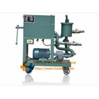 Buy cheap Series PL Plate Frame Pressurized Type Oil Purifier from wholesalers