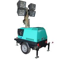 Buy cheap Mobile Lighting Tower Sales MO-41000A Trailer Light Tower Construction Light from wholesalers