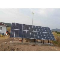 Wholesale 24V 48V 110V 1KW Wind Power Generator Recyclable Wind Resources , Low Wind Typed from china suppliers