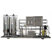 Buy cheap Water Treatment System Pharmaceutical Industry Equipment / Vacuum Conveying Equipment from wholesalers