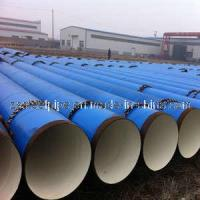 Wholesale FBE Coating Pipe from china suppliers