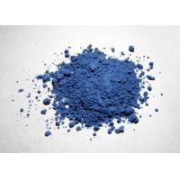 Wholesale CAS No. 1309-37-1 Dry Powder Pigments Ograinc For Aluminum Plastic Products from china suppliers