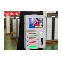 Wholesale Quick Charge Wifi Fingerprint Cell Phone Charging Station Lockers Kiosks with PIN code from china suppliers