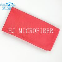 Wholesale Red Microfiber Glass Cleaning Cloth Towel 40*40 Lint Free For Window Washing Cloth from china suppliers