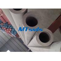 Wholesale DN150 Stainless Steel Seamless Pipe S34700 / S34709 Industrial Welding Round Tube from china suppliers