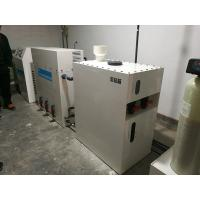Automatic ClO2 Generator 1500 g/h Output Active Chlorite For Swimming Pool for sale