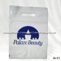 China Reusable Die-Cut Handle Hole Plastic Customized Gift Bags Printed Shopping Bags on sale