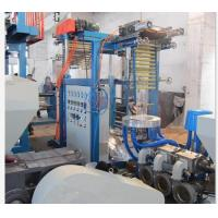 Wholesale SJ40x26D Extruder Type Pvc Blowing Machine , PVC Packaging Film Extrusion Machine from china suppliers