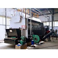 Wholesale DZL Chain Grate 4 Ton Coal Fired Steam Boiler For Cooking Oil Processing from china suppliers