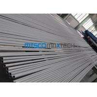 Wholesale S31803 / S32205 Small Size 1 / 2 Inch Duplex Seamless Steel Tube For Chemical from china suppliers