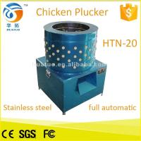 Wholesale Best quality hot sale automatic chicken duck bird plucker for sale HTN-20 from china suppliers