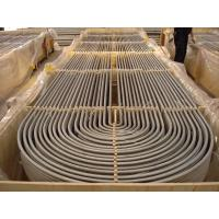 Wholesale ASME SA213/SA213M-2013 TP347 /TP347H Stainless Steel U Bend Tube 25.4MM  X 2.11MM  X 6000MM  ET/HT from china suppliers