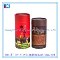 Wholesale round cardboard paper tea box from china suppliers