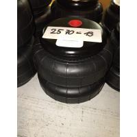 China Nature Rubber Auto Air Ride Suspension 2H6X6 2S70-13P03 2S2500 3S2300 on sale