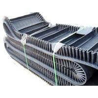 Wholesale Sidewall Conveyor Belt from china suppliers