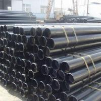 """Wholesale API SPEC 5L GradeX42 Seamless Steel Pipes/Seamless Pipes with 1/2 to 48"""" (DN15 to 1200) from china suppliers"""