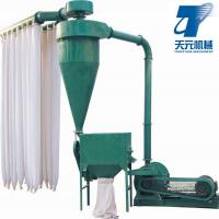 Buy cheap Factory direct selling rice husk powder making machine for sale from wholesalers