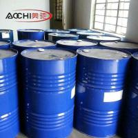 China Factory directly Sell Lipocycloamine curing agent casting used in coating, adhesive, anticorrosion for sale