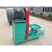 Wholesale Flat Die Biomass Briquette Machine  - Ideal Briquette Machine for Small Briquetting Plant from china suppliers